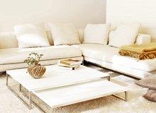 Hello, Clean Slate The Sleek & SimpleHome