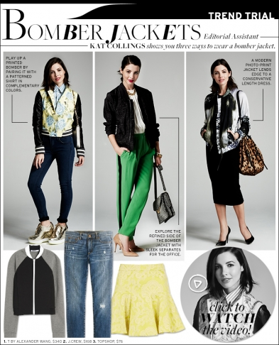 Trend Trial: Bomber Jackets