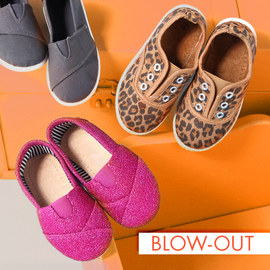 Blow-Out: Mariposa