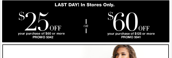 Last Day to use this In Store coupon!