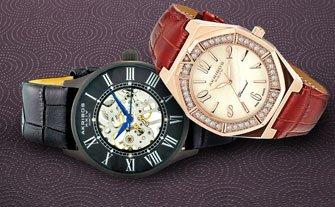 Diamonds Under $100: Watch Event- Visit Event