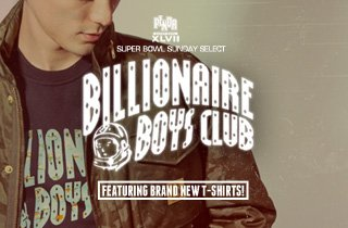 Superbowl Sunday Select: Billionaire Boys Club