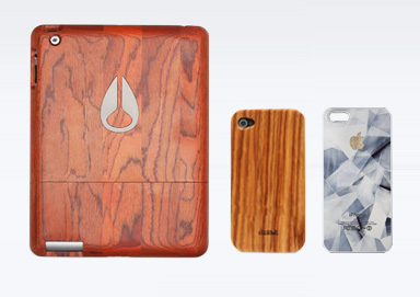 Shop Textured Electronics Cases & More