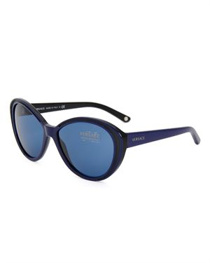 Versace VE4203 Sunglasses - Made in Italy $179