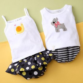 Infant Pima Cotton Collection