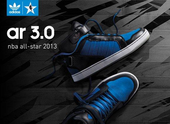 ar 3.0 nba all-star 2013
