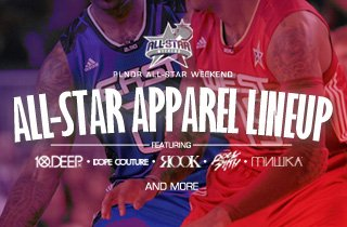 All Star Apparel Lineup