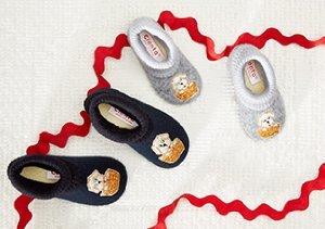 Sweet Feet: Kids' Slippers