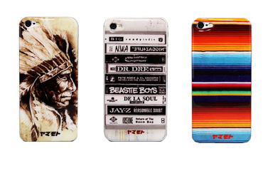 Shop Fun Phone Cases from $7.99