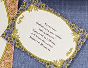 Touch of Gold Reception Card