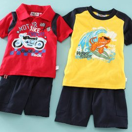 Sweet & Soft: Boys' Apparel