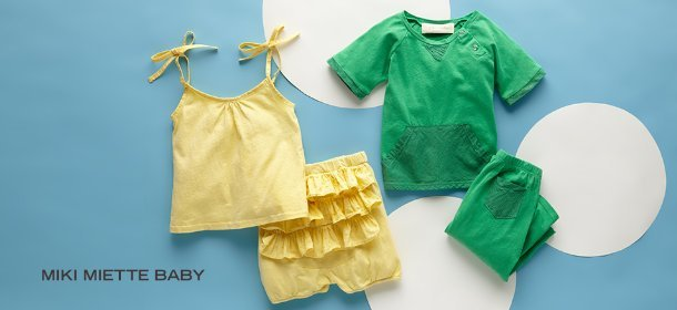 MIKI MIETTE BABY, Event Ends February 26, 9:00 AM PT >
