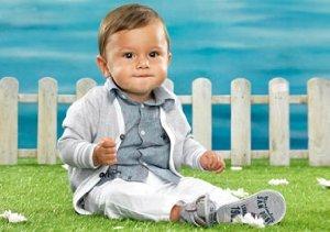 Losan Baby