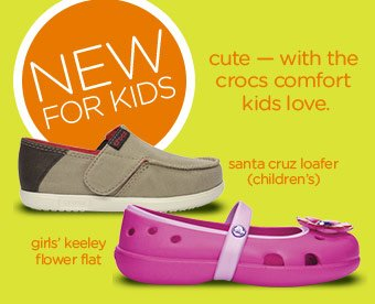 NEW For Kids - cute - with the comfort kids love.