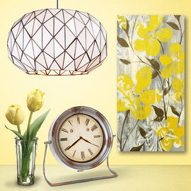 Color Trend: Gray & Yellow