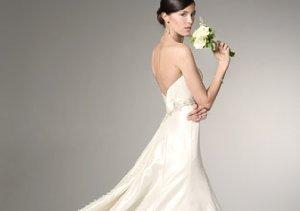 Wedding Boutique: Bridal Gowns