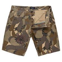Paul Smith Shorts - Khaki Desert Camouflage Print Chino Shorts