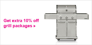 Get extra 10% off grill package