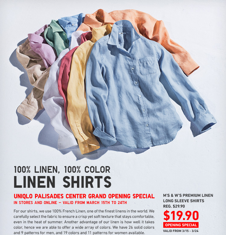 UNIQLO: Re-Stock Your Linen Closet + Slim Fit Jeans, Cropped ...