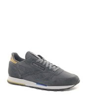 Reebok Classic R12 Trainers