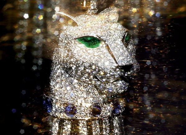 Cartier New Jewelry e-Catalog