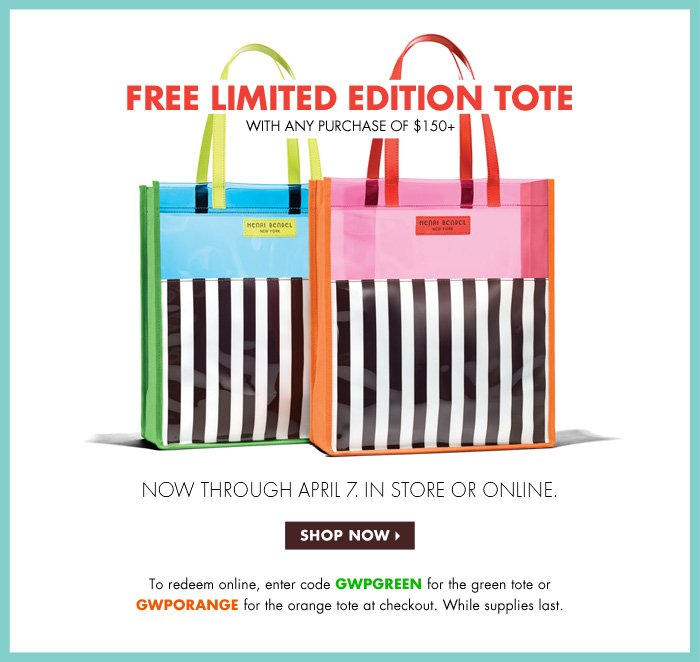 FREE LIMITED EDITION TOTE