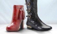 Boots Under $125- Visit Event