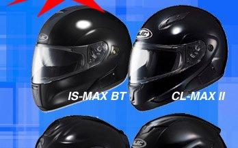 HJC Modular Helmets