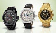 Swiss Watch Event - Visit Event