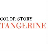 Color Story: Tangerine