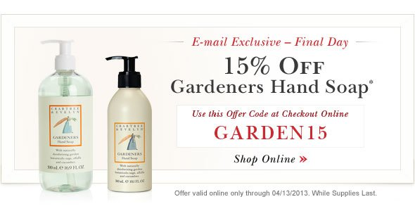 Special Email Offer.