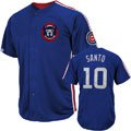 Ron Santo Chicago Cubs Majestic Cooperstown Crosstown Rivalry Player Jersey