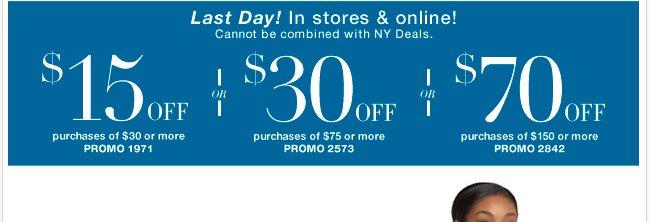 Print this coupon & SAVE!