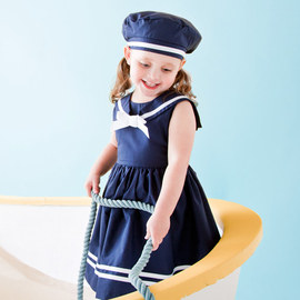 Set Sail: Kids' Apparel & Accessories