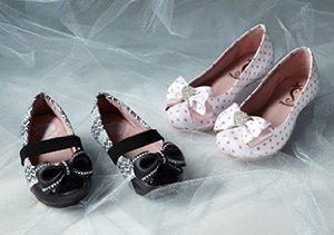 Special Occasion Shoes from Pampili