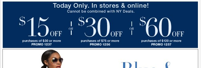 SAVE with this NEW coupon!