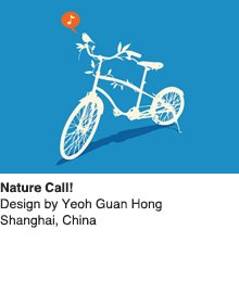 Nature Call - Design by Yeoh Guan Hong / Shanghai, China