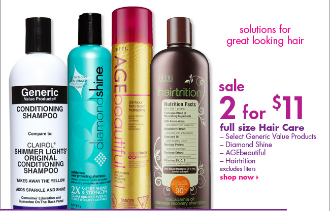 full size hair care sale