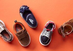 Sunsational Shoes