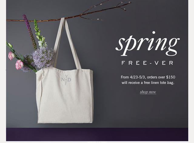 spring free-ver
