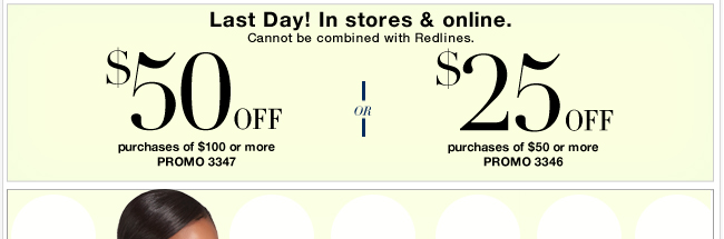 Use this NEW coupon & save!