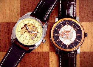 Designer Watches Deals