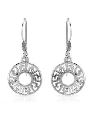 Ladies Earrings Designed In 925 Sterling Silver