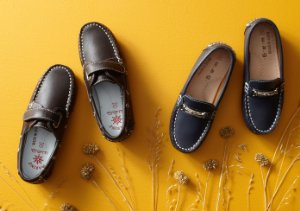 W.A.G. Shoes for Kids