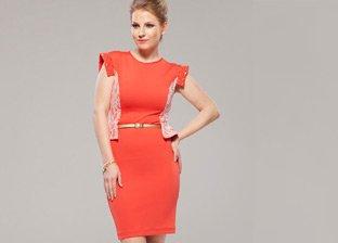Dress to Impress: Women's Clothing