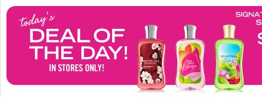 Signature Collection Shower Gel - $5