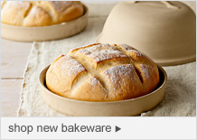 shop new bakeware