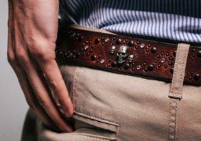 Shop Best Leather Belts