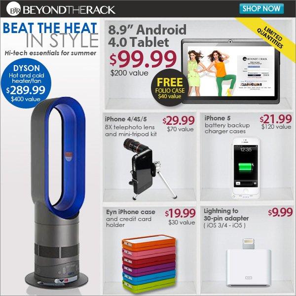 Hi-Tech Essentials for Summer