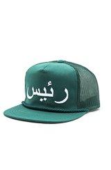 The Boss Trucker Hat 2